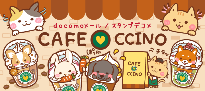 CAFE♥CCINO